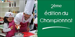 miniature-deuxième-edition-du-championnat